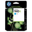 C4907AA - HP Inkjet Cartridge C4907AA (940XL) Cyan
