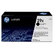 C4129X - HP LaserJet Toner Cartridge (C4129X) Black