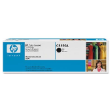 C8550A - HP LaserJet Toner Cartridge (C8550A) Black