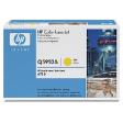 Q5952A - HP LaserJet Toner Cartridge (Q5952A) Yellow
