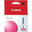 0622B003AA - Canon CLI-8M Ink Cartridge Magenta