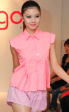 Baby Pink Female Casual Shirt