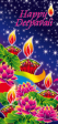 Deepavali Greeting Cards - C397