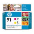 C9461A - HP Inkjet Cartridge C9461A (91) Magenta/Yellow Printhead