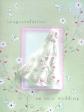 15 x Fine Handmade Wedding Greeting Cards (HM243)