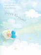 15 x Fine Handmade Everyday Greeting Cards (HM236)