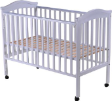 Baby Cot 840 with Latex Matress Package (24
