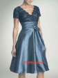NWT Sexy Party Cocktail Bridesmaid Size Dress 18 to 22