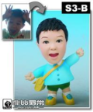 Little Boy - Kindergarten