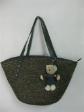 Brown Cornhusk Bag