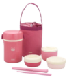 Thermos Trendy Lunch Jar with bag (Pink)