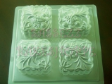 SQUARE FISH MOTIF Clear Plastic Jelly Mould,4 in 1