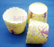 Muffin Cake Baking Paper Cups/Cases-WINDMILL-20pcs