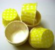 Muffin Cake Baking Paper Cup/Case-Pleated-YELLOW & WHITE DOTS(S)-20pcs