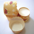 Muffin Cake Baking Paper Cups/Cases-TEDDY BEAR-L-20pcs