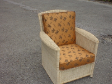 Arm Chair - Honey