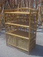 Collections - Rattan Showcase