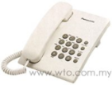 Panasonic Single Line Phone KX-TS500ML