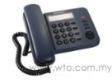 Panasonic Single Line Phone KX-TS520ML