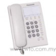 Panasonic Single Line Phone (White) KX-TS550ML