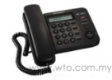 Panasonic Corded Phone KX-TS580ML