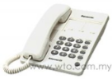 Panasonic Single Line Phone KX-T2371ML