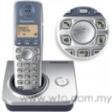 Panasonic Black or Silver Cordless Phone KX-TG7200ML