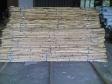 Raw Materials - Natural Manau Grade 1/3
