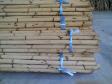 Raw Materials - Natural Manau Grade 1/5
