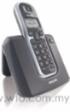 Philips Dect Phone 1221