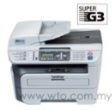 Brother Multi-Function Mono Laser Printer With ADF&Fax MFC-7450