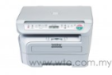 Brother 3-in-1 Monochrome Laser Multi-Function Centre DCP-7030