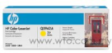 HP Color Laser Jet Yellow Print Cartridge Q-3962A