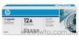 HP Laser Jet Ink Cartridge Q-2612A
