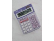 Chalk Board or White Board Accessories - Canon LS-120V Dekstop Calculator Large Display