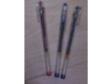 Pens - Pilot G1 Ball Pen Gel Ink