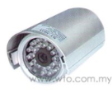 Color IR Day & Night Waterproof Camera (With Sunshield) ST-3037