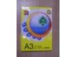 A3 Paper - Indah Kiat Multipurpose Paper A3