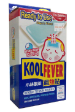 KOOLFEVER For Children