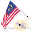 Wall Flag Bracket