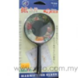Magnifying Glass (Small) ST-36
