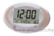 Digital Clock TQTP-9045R