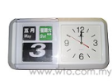 Wall Clock & Calendar CLK-103