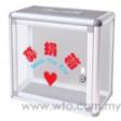 Donation Box JH-625