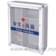 First Aid Box JH-623