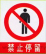 Signage SGN-104