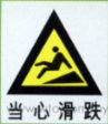 Signage SGN-108