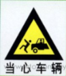 Signage SGN-110