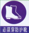 Signage SGN-112