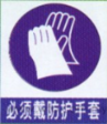 Signage SGN-113